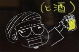 田島満一さん